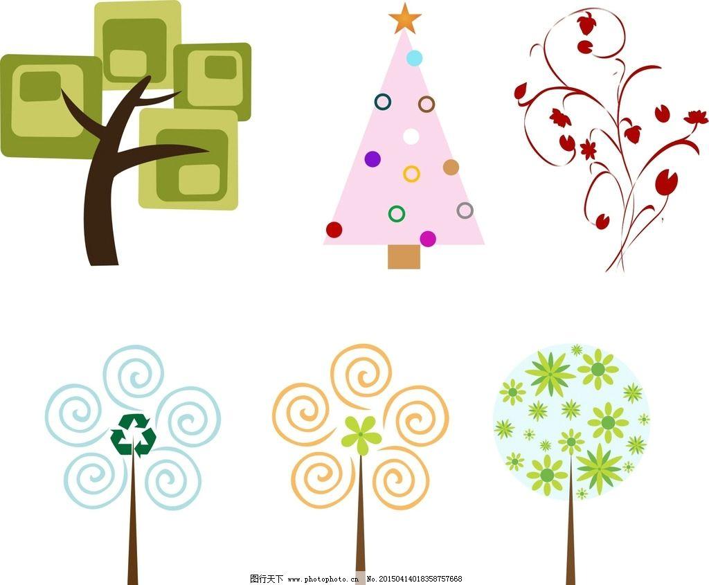 矢量 抽象设计 时尚 可爱卡通 矢量素材 幼儿园 装饰素材 卡通树木 矢