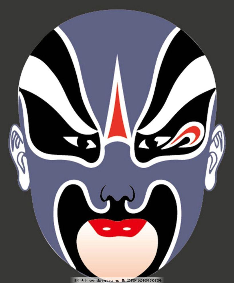 戏曲脸谱图片_脸谱图片_传统文化_文化艺术_图行天下图库
