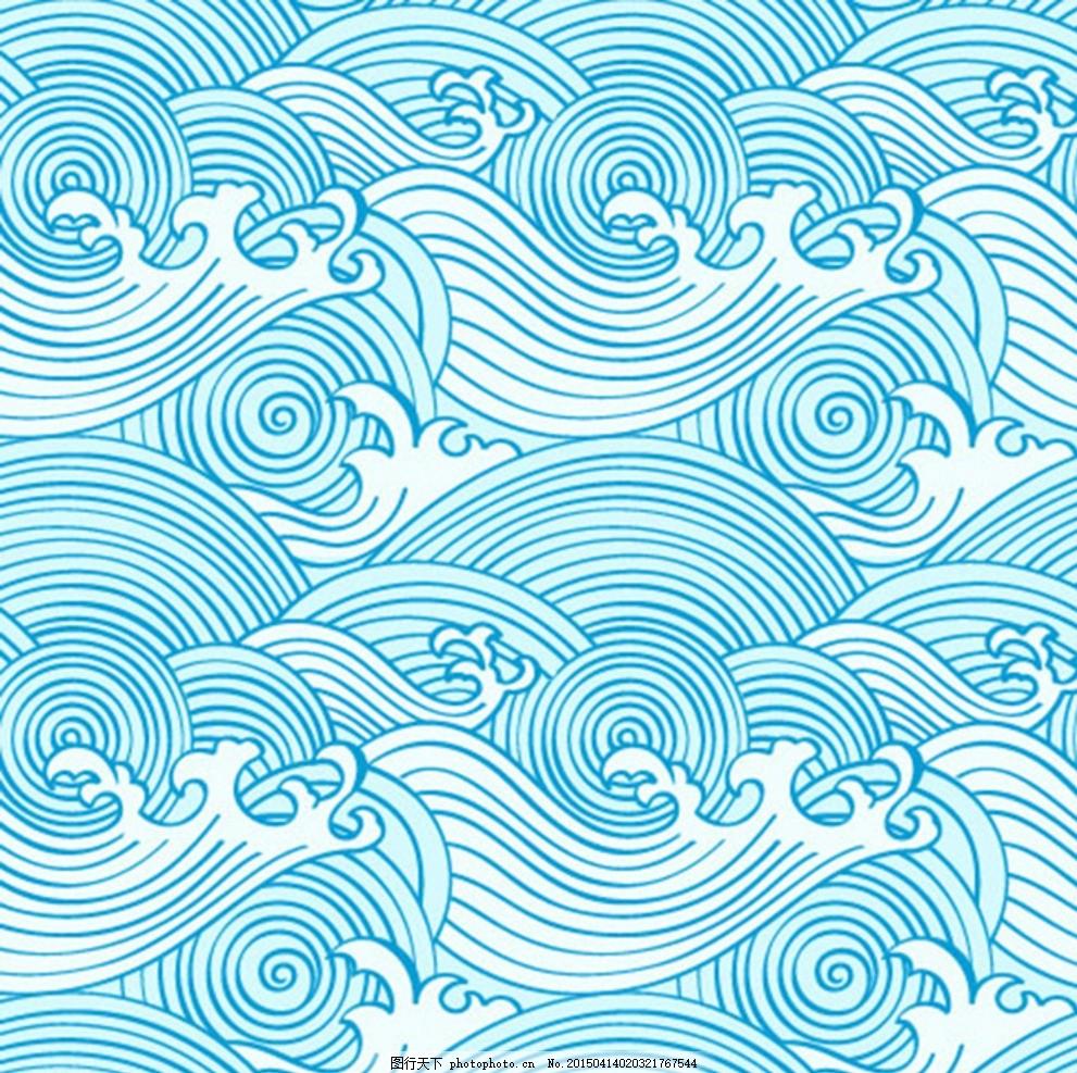 蓝色海浪花纹矢量素材