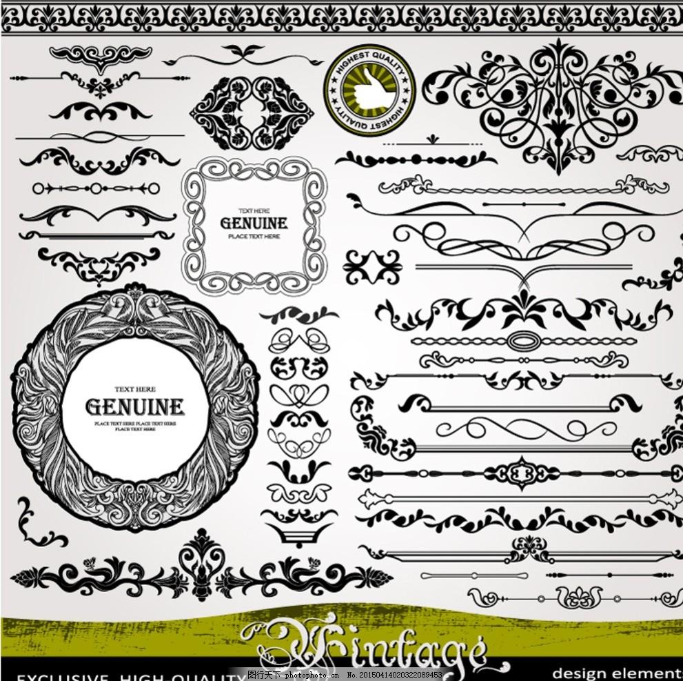 花边矢量图 复古 花纹 花边 边框 欧式 古典 装饰 手势 边角花纹 镜框