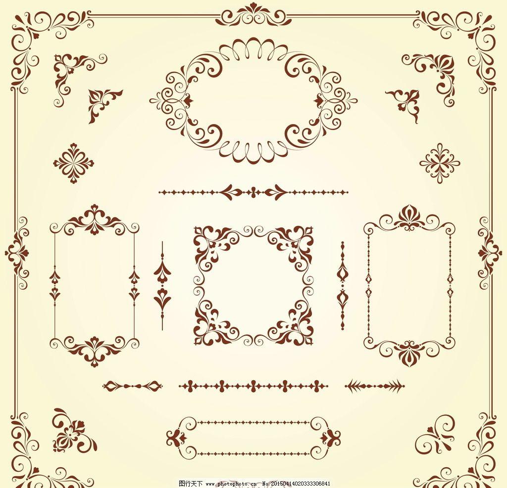欧式花纹 分割线 花边 边框 装饰花纹 古典花纹 复古 植物花纹