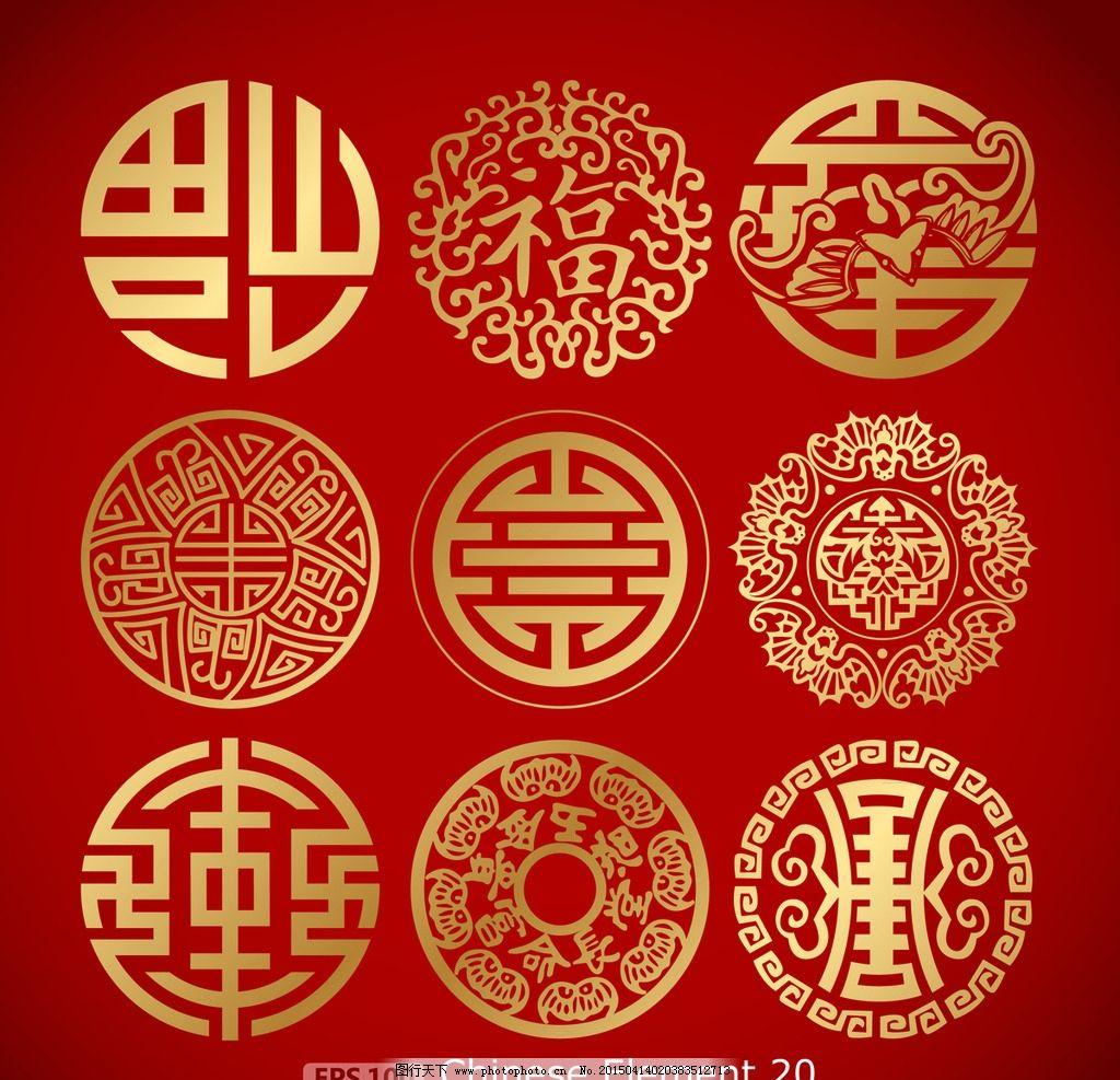 中式花纹 花纹 欧式花纹 花纹分割线 花边 边框 建筑花纹 剪纸花纹 民