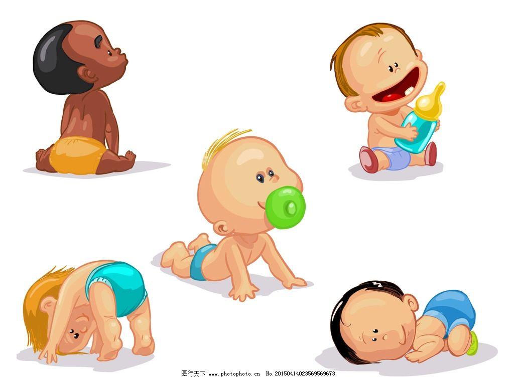 婴儿 儿童 卡通儿童 手绘 男孩 卡通插画 快乐儿童 儿童绘画 幼儿