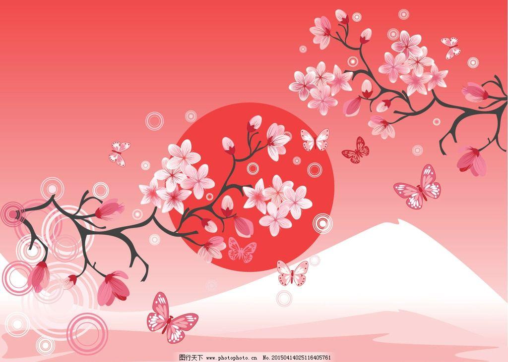 樱花 手绘桃花 花卉 蝴蝶 唯美 鲜花 花草背景 矢量