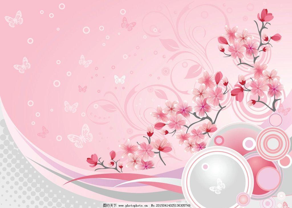 樱花 手绘桃花 花卉 蝴蝶