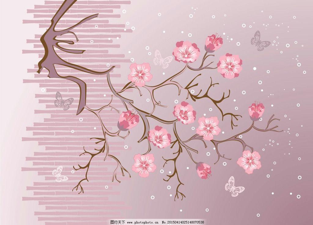 手绘桃花 花卉 蝴蝶