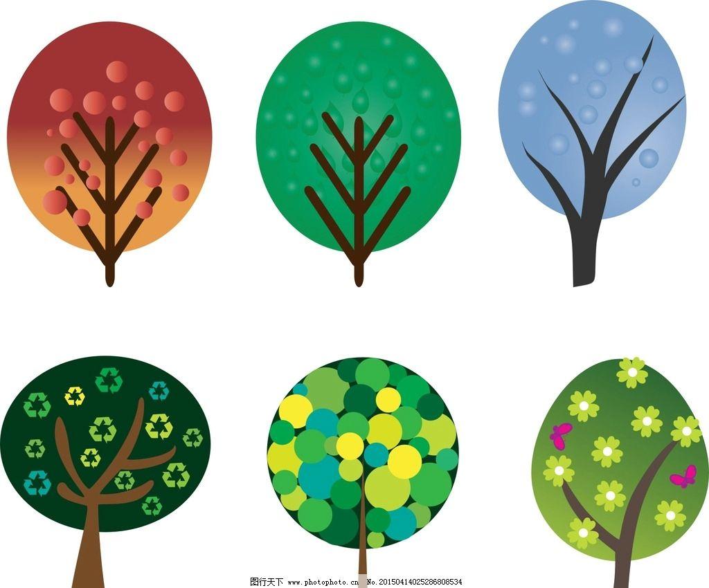 手绘树木 圆形图片