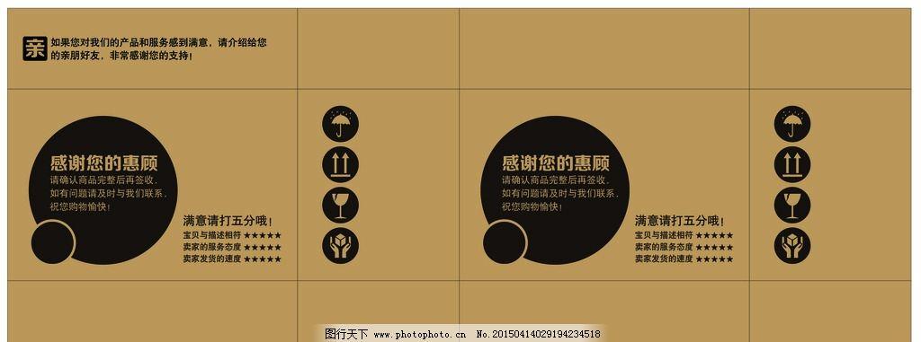 淘宝纸箱 圆形图片