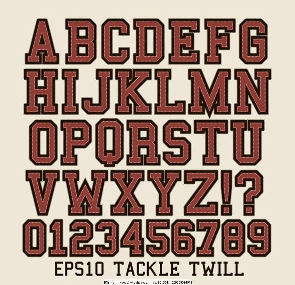 英文字母 字体设计 数字字体 英文字体 矢量图片 矢量素材 广告设计