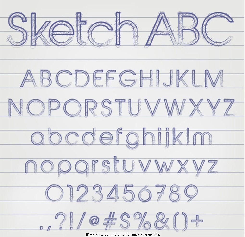英文字母 英文 数字字体