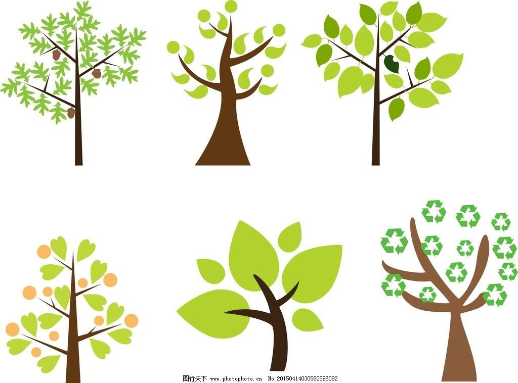 绿色 树木 插画 卡通素材 可爱 手绘素材 儿童素材 幼儿园素材