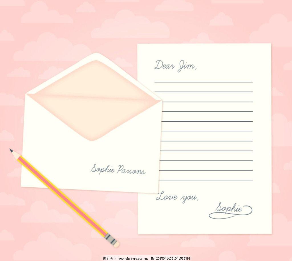 矢量 素材下载 信封 信纸 情书 铅笔 云朵 矢量图 ai格式 设计 广告