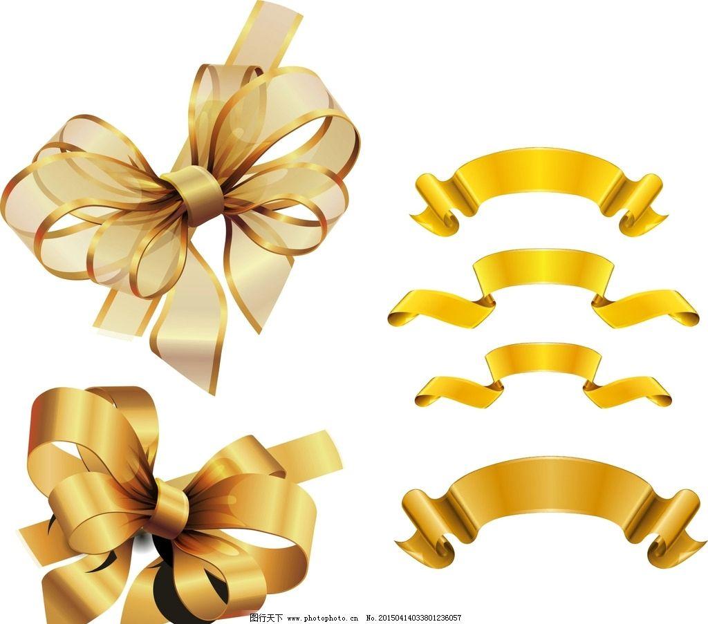 矢量素材 矢量装饰 包装 粉色蝴蝶结 手绘蝴蝶结 蝴蝶结素材 金色蝴蝶