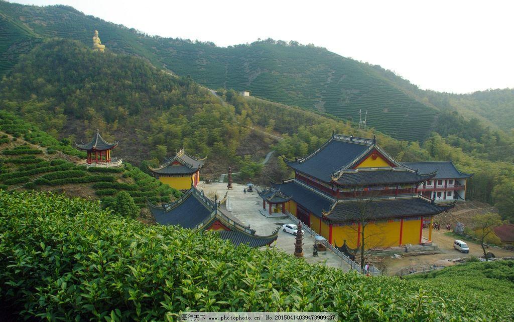 寺庙景色 茶园 青山 古建筑 凉亭 佛像 山水景色 摄影 建筑园林