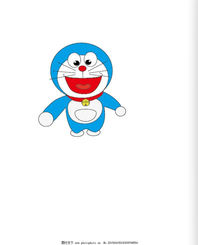 角色 哆啦a梦 机器猫 日本动漫 卡通动物 设计 动漫动画 动漫人物 ai