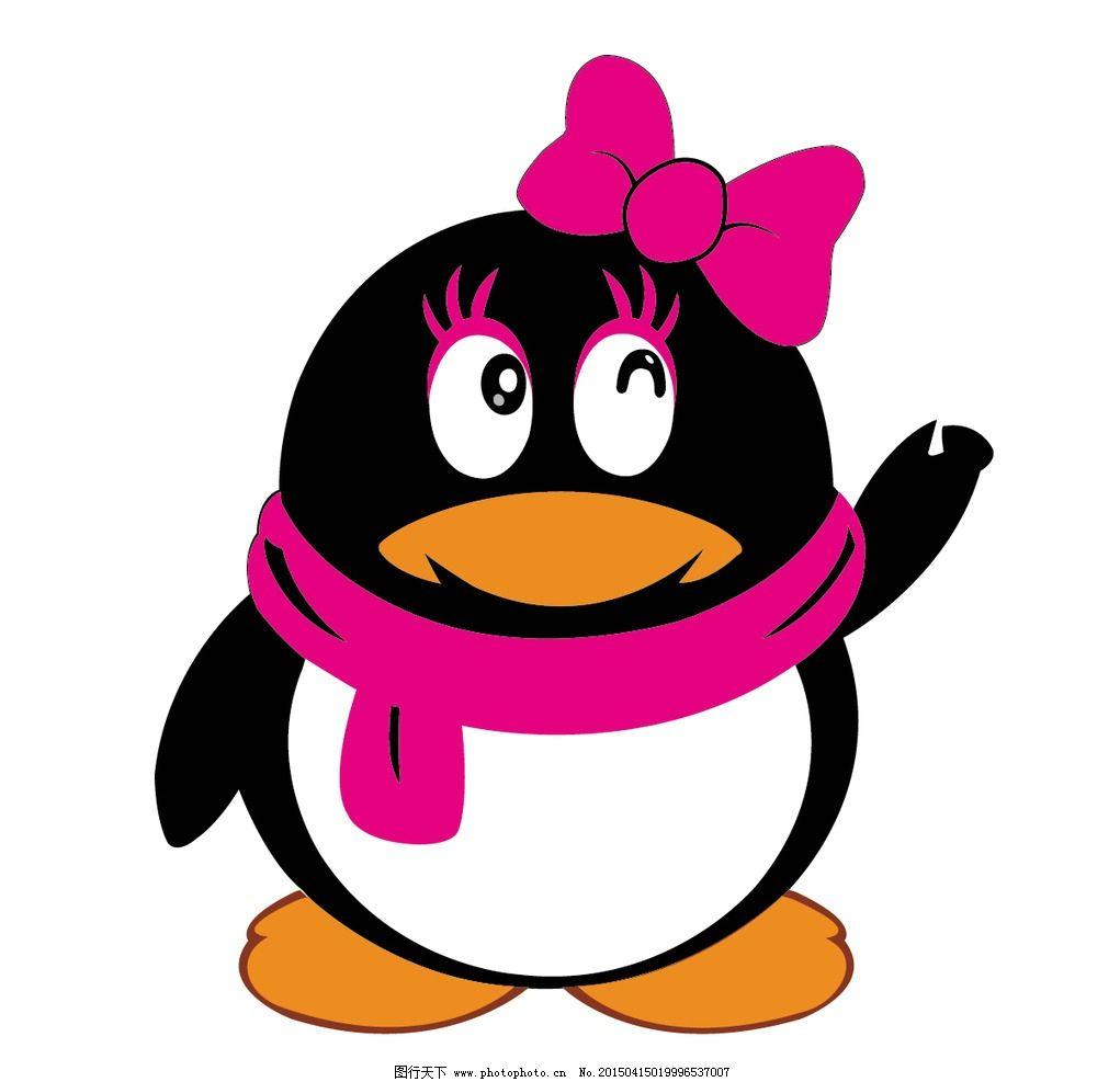 qq女企鹅图片