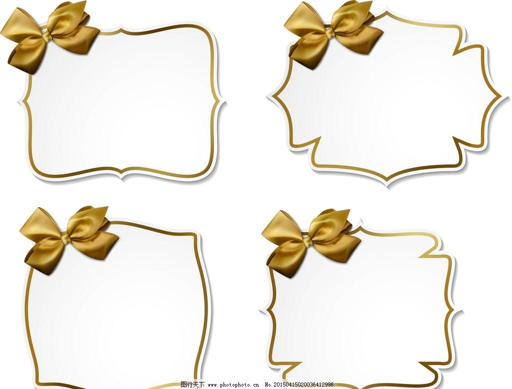 设计图库 动漫卡通 卡通动物  蝴蝶结标签 网页标签 时尚标签 打折