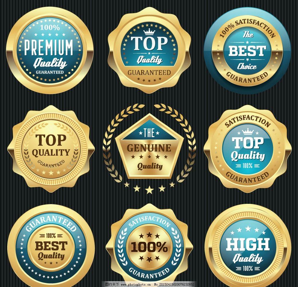 设计图库 标志图标 网页小图标  质量标签 欧式标签 打折标签 麦穗 橄