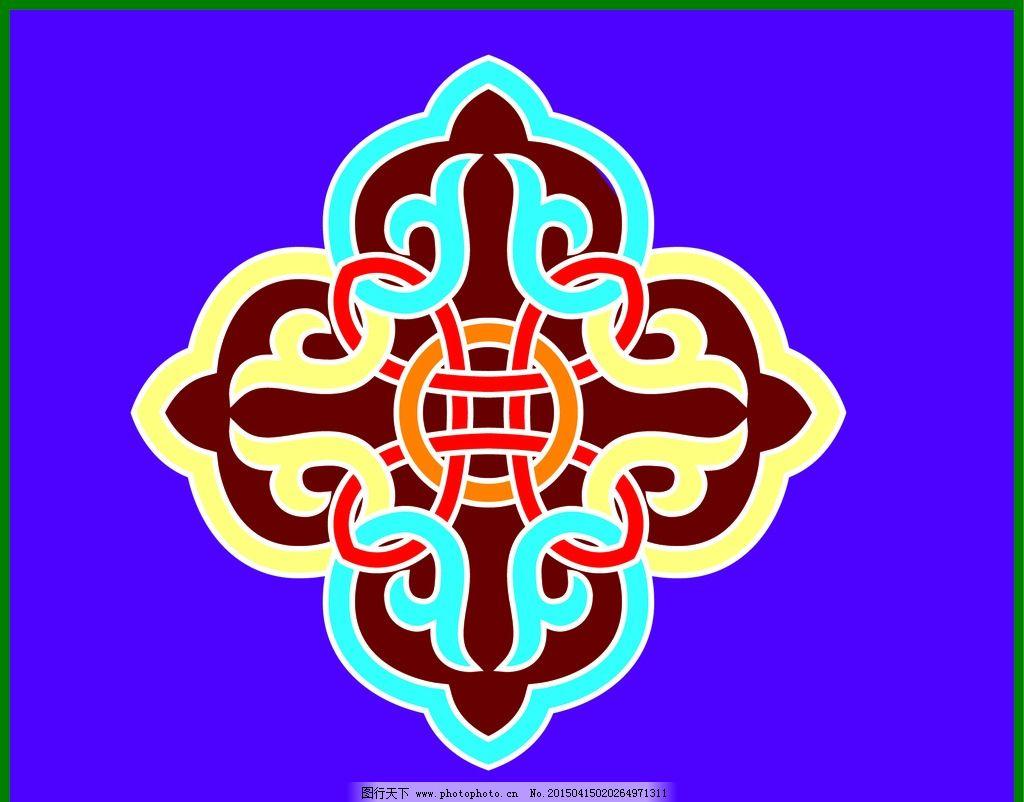 蒙古族-传统民族纹样