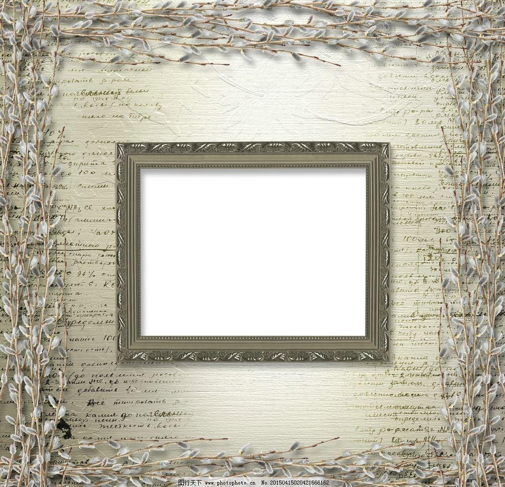 边框 干枝 装饰 金属相框 材质 金属 空白 精致相框 相框素材 相框