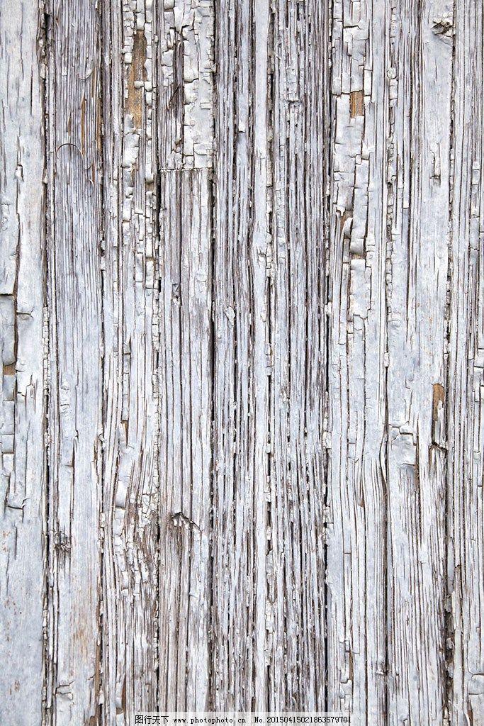做旧 木板 贴图