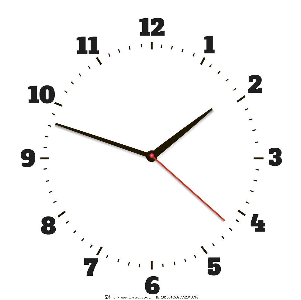 时钟 钟表 时间 手绘 生活用品 设计 矢量 eps 设计 生活百科 生活