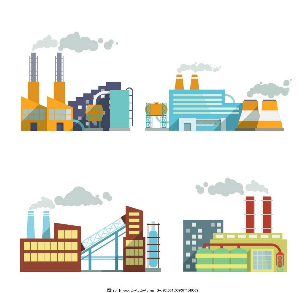 工厂 建筑模型 房子 手绘建筑 矢量