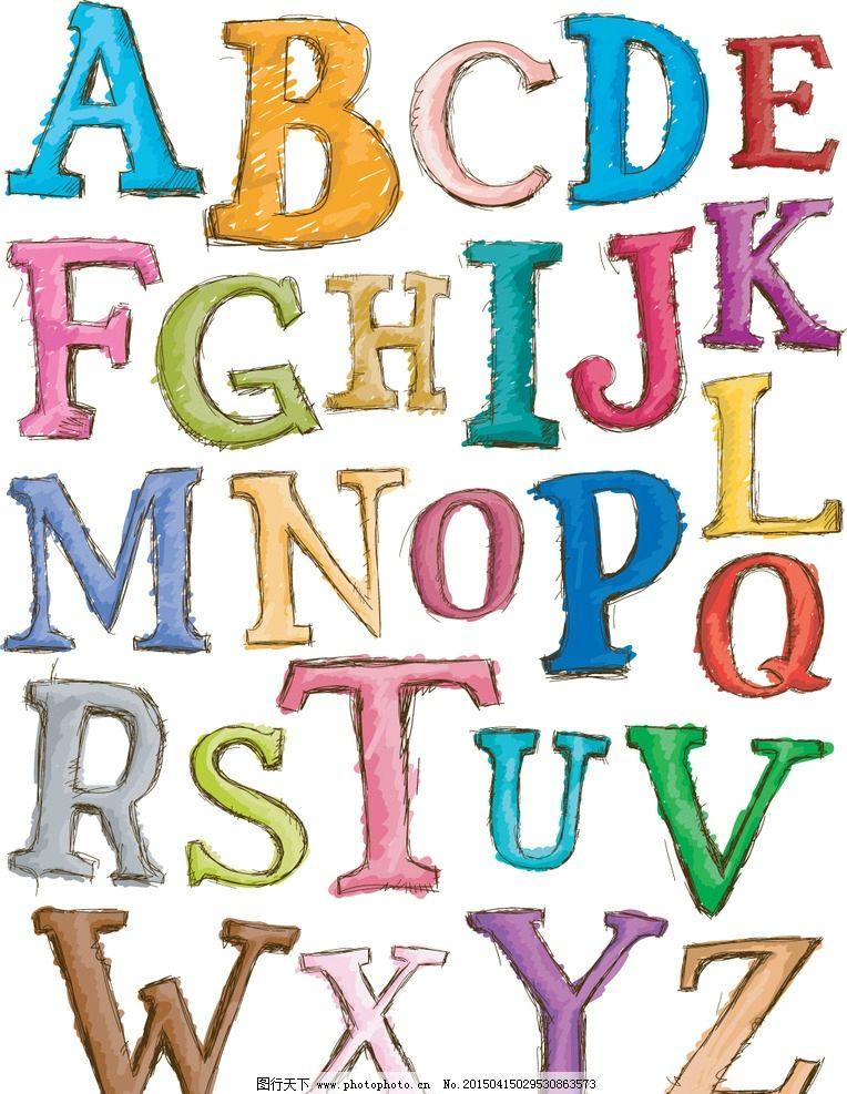 带英文字母ty的头像-26英语字母手绘图片图片