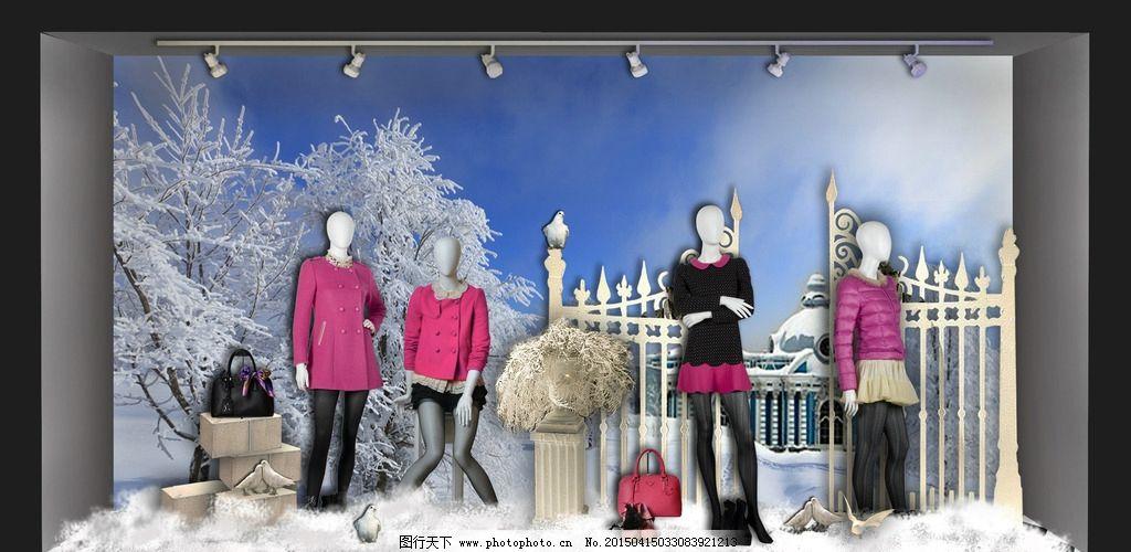 冬季欧式服饰最新搭配图片大全