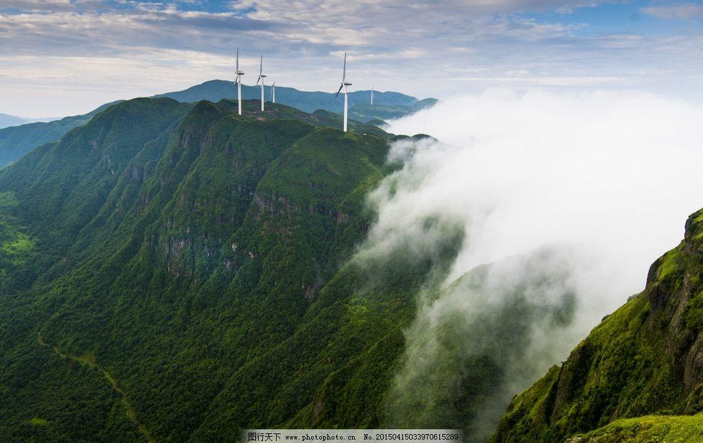 唯美 风景 风光 旅行 自然 秦皇岛 山 祖山 云雾缭绕 云海 壮观 摄影