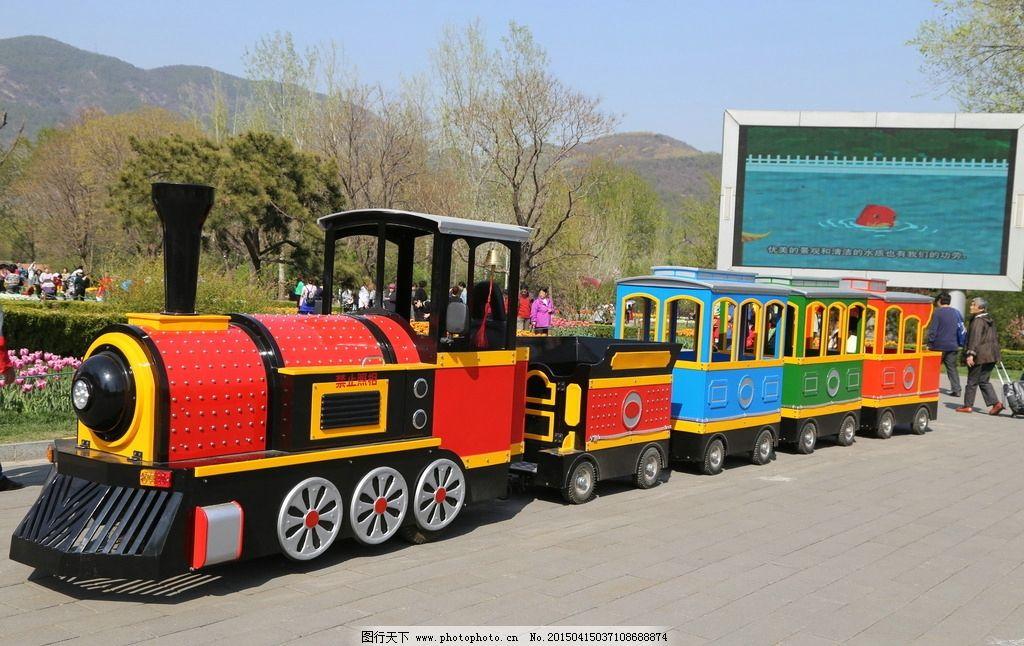 小火车图片图片