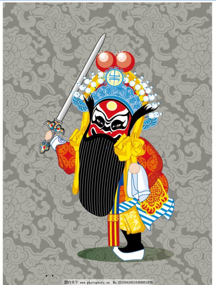 中国风手绘钟馗
