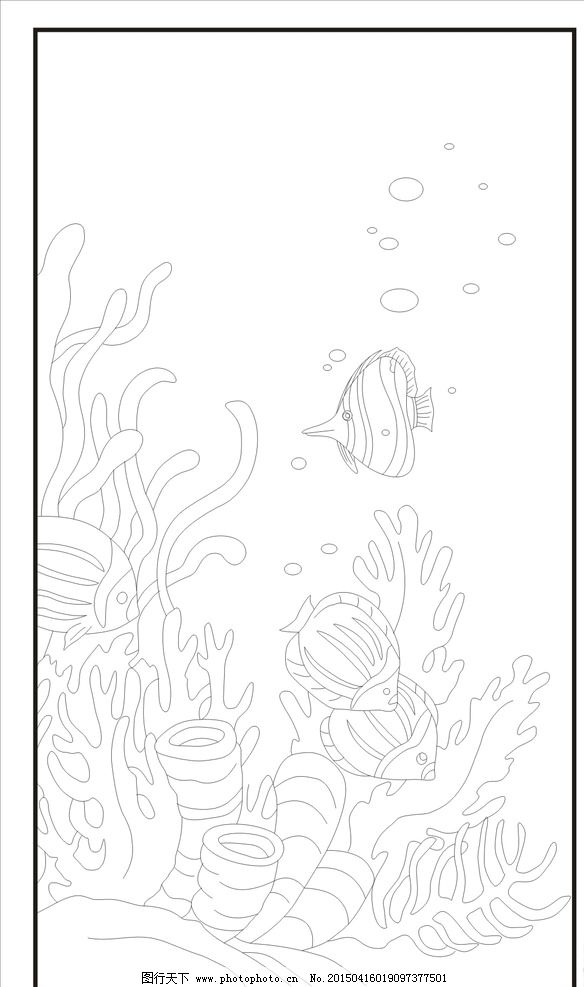 海底世界 海鱼 水草 海带 游鱼 热带鱼 海里世界 海底生物 海洋生物