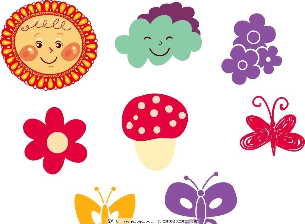 幼儿园 装饰素材 云彩 卡通云彩 蝴蝶 手绘蝴蝶 手绘太阳 卡通太阳