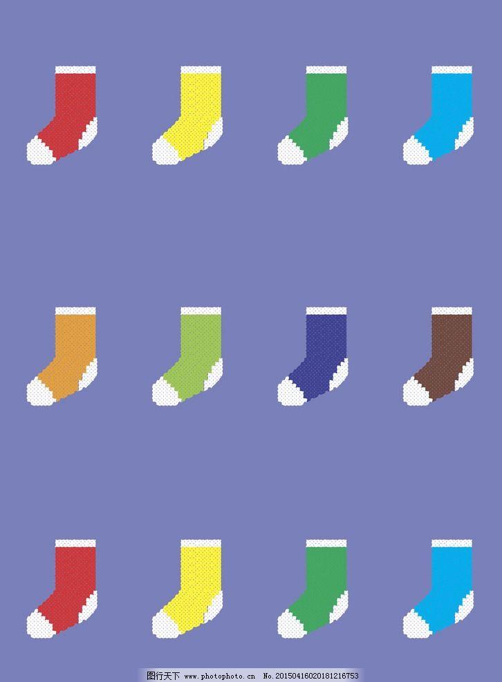 彩色袜子 像素点画 卡通袜子图片