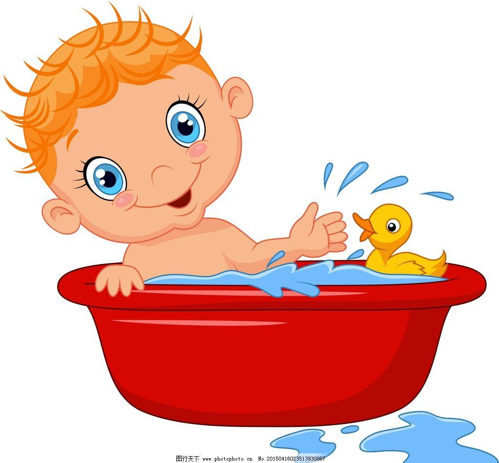婴儿 儿童 手绘 卡通插画 洗澡 儿童绘画 幼儿 漫画 孩子 可爱 玩耍
