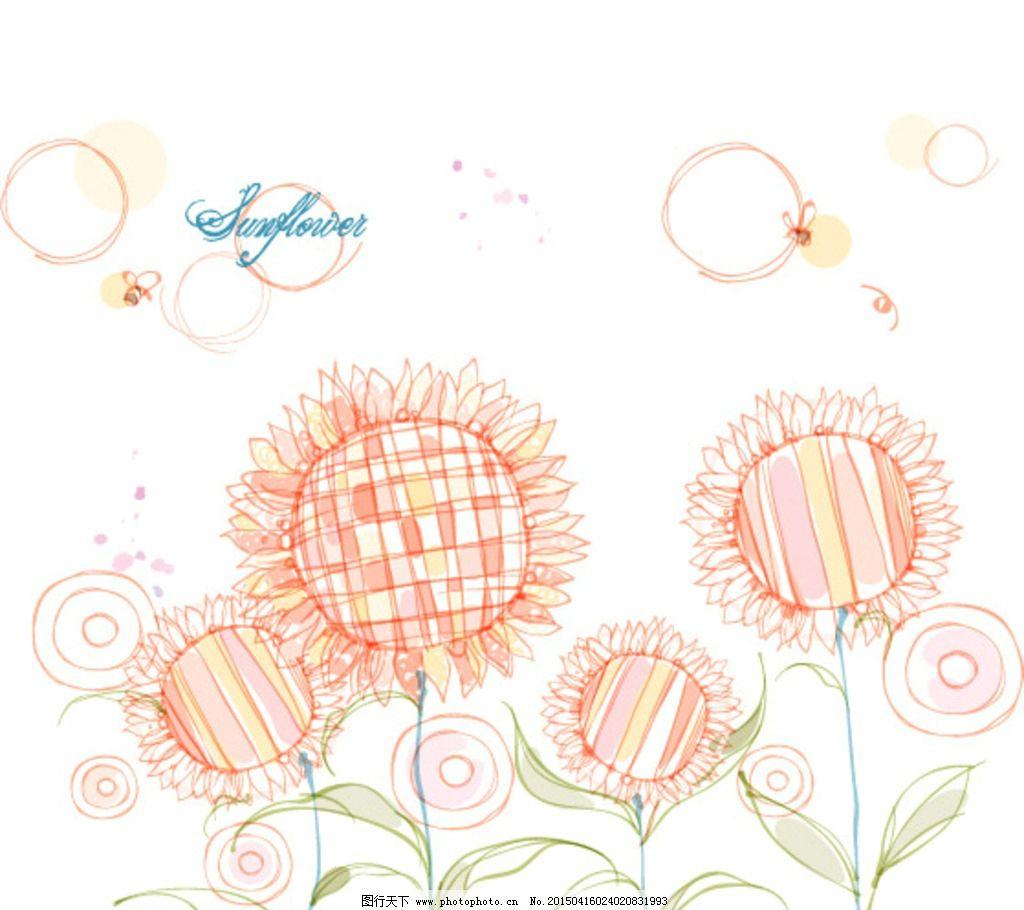 阳光 插画 向日葵 小清新 铅笔画  设计 自然景观 自然风光  ai