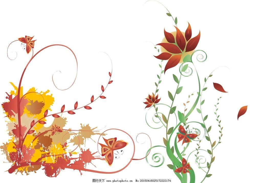 梦幻花朵 手绘花朵素材 手绘插图 手绘素材 矢量花朵 矢量素材