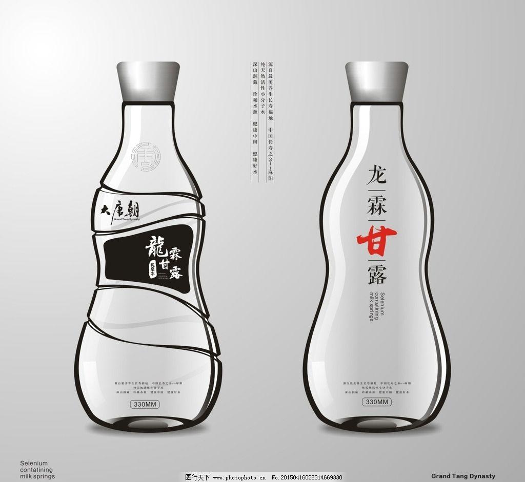 水瓶 线条 瓶子 矿泉水