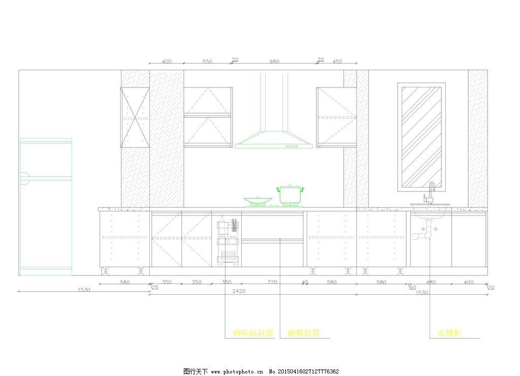 现代厨房 实木橱柜 厨房设计 厨房立面图