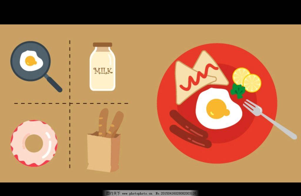 扁平化 食物图片,手绘 卡通 西餐 早餐 鸡蛋 煎蛋-图