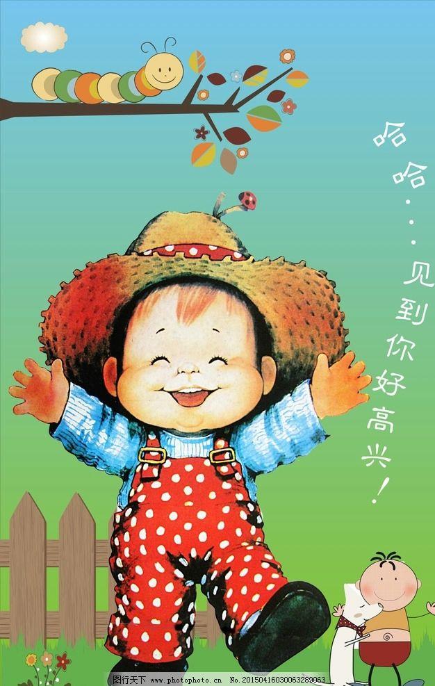 卡通海报 虫子 草地 见到你好高兴 小狗 矢量图 可爱卡通海报 米露图片