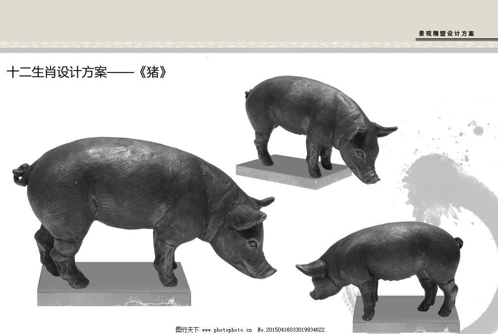 壁纸 大象 动物 猪 1024_687
