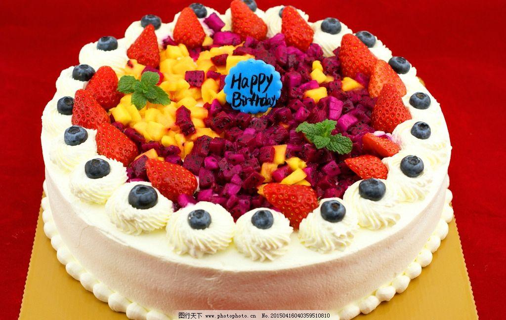 水果荟萃蛋糕图片
