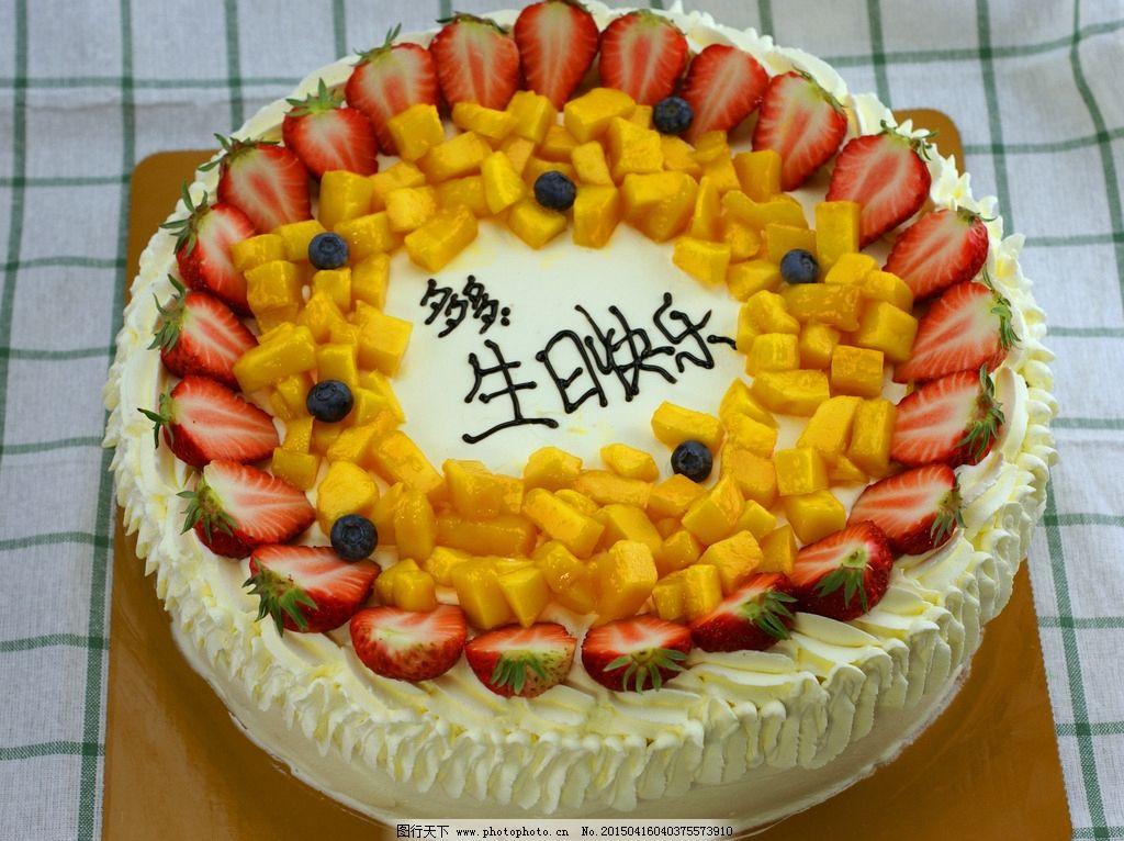 水果鲜奶蛋糕图片