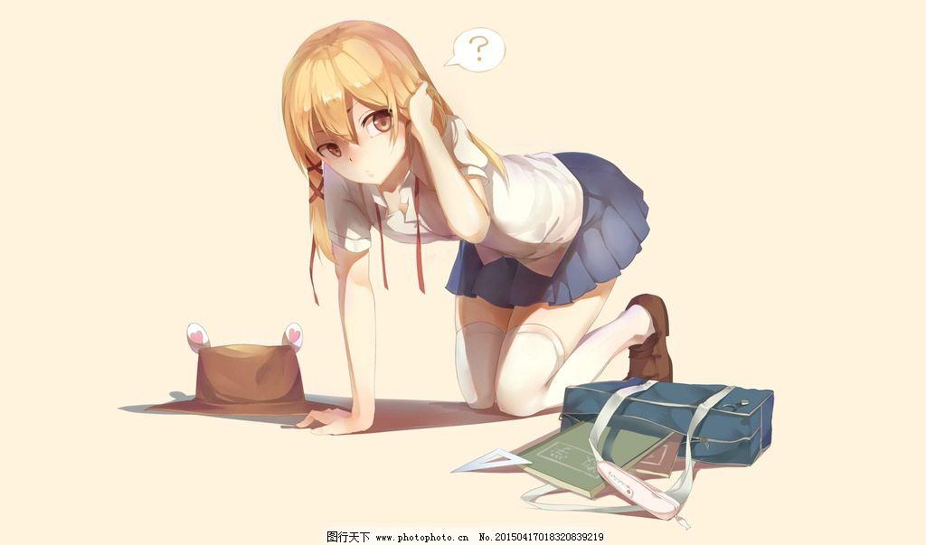 动漫 少女 卡通 跪 绘画 设计 动漫动画 动漫人物 300dpi jpg