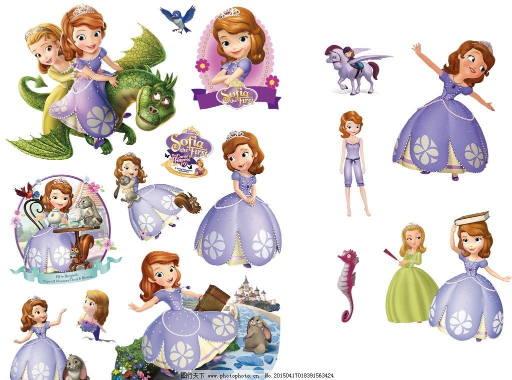 索菲亚 sofia 公主 迪士尼 新 墙贴 卡通 电影 苏菲亚 索菲娅  设计
