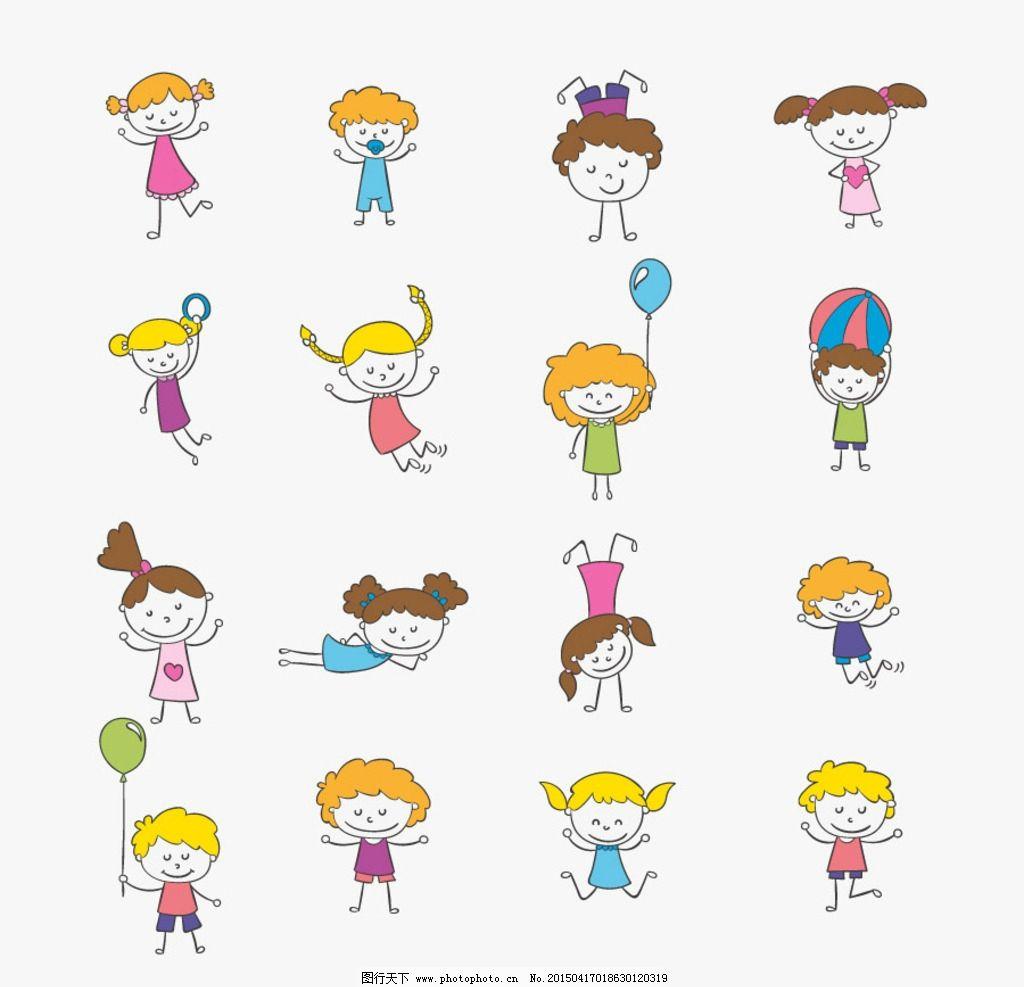 卡通儿童 儿童卡通图画 儿童插画 幼儿画 儿童画 儿童节 61 手绘图画