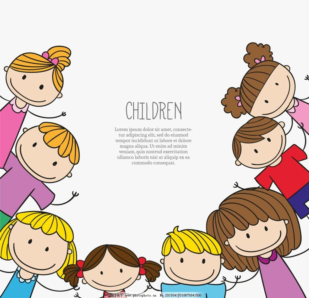 手绘图 幼儿园 卡通儿童