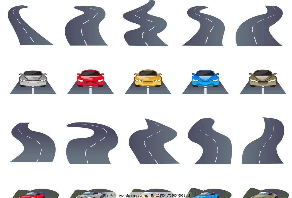 道路图标图片图片